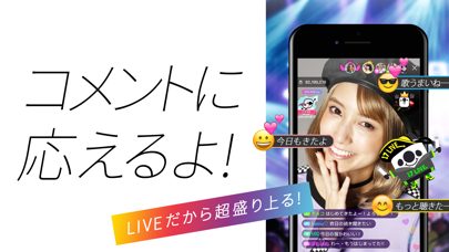 17LIVE(イチナナ) - ライブ配信 アプリ ScreenShot3