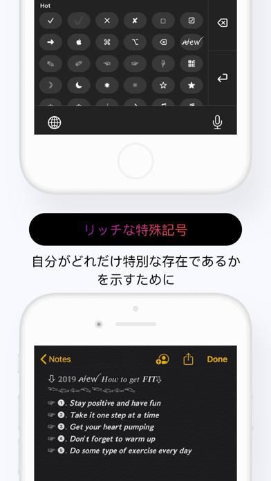 Fonts  - フォント、文字、顔文字、絵文字キーボードのおすすめ画像5