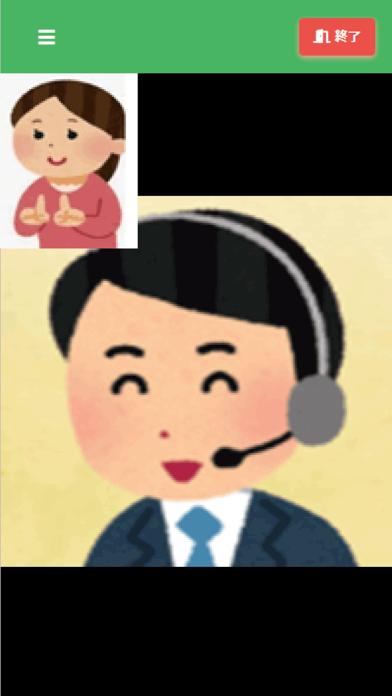 電話リレーサービス紹介画像3