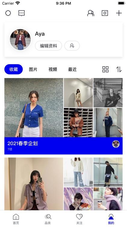 知潮范 screenshot-5