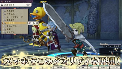 アライアンス・アライブ HDリマスター RPGのスクリーンショット