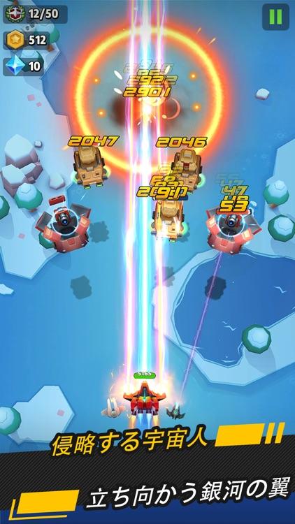 WinWing screenshot-0