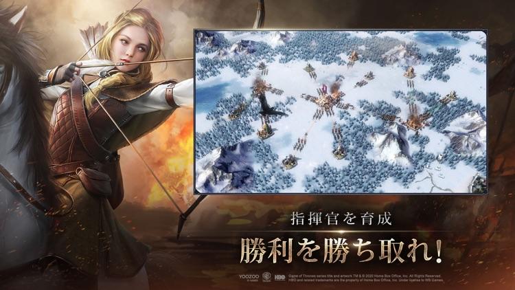 ゲーム・オブ・スローンズ-冬来たる screenshot-4