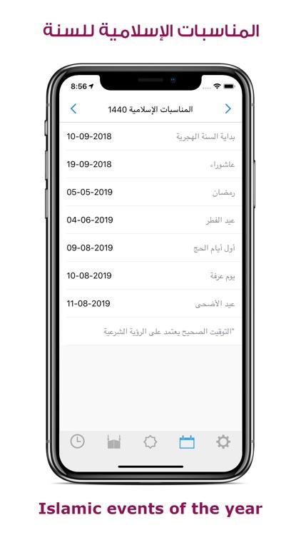 Moadeni - مؤذني Prayer Times screenshot-6