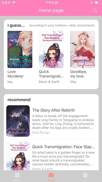 Novels Lite Screenshot