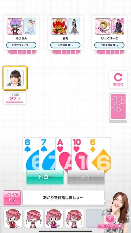 The AKB48's Dobon! screenshot-4