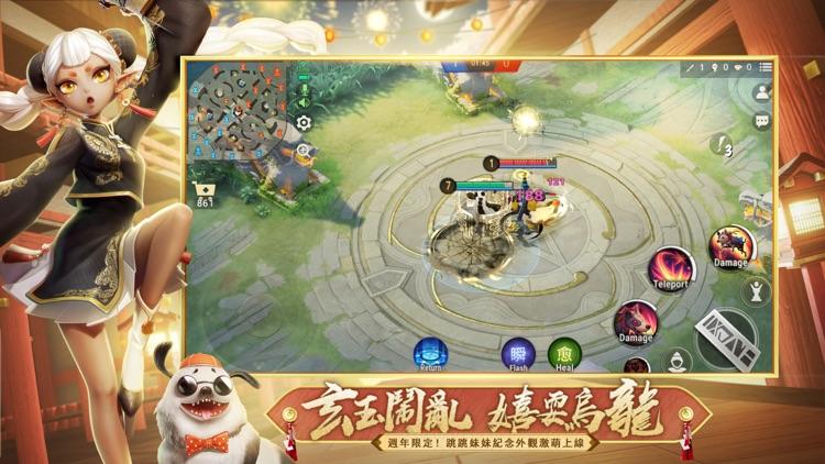 決戰!平安京 screenshot-3