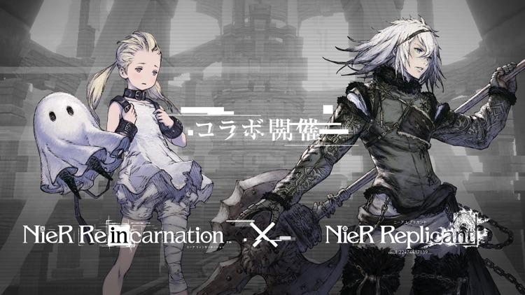 NieR Re[in]carnation screenshot-0