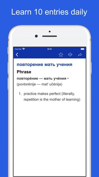 Russian Idioms and Proverbs screenshot-5
