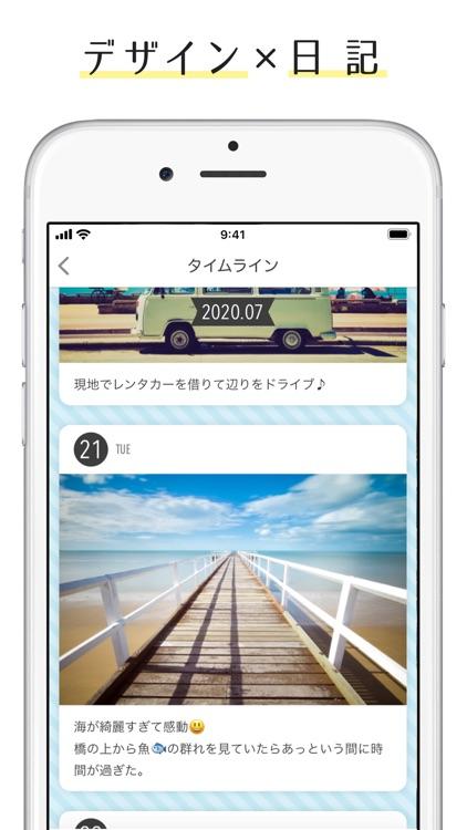 #日記のアプリ