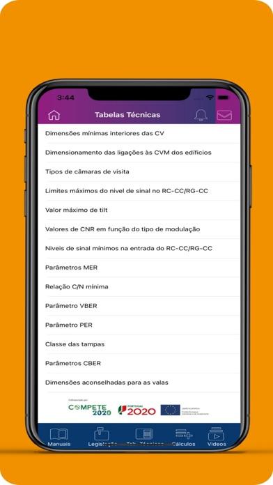 ACIST ITUR Screenshot