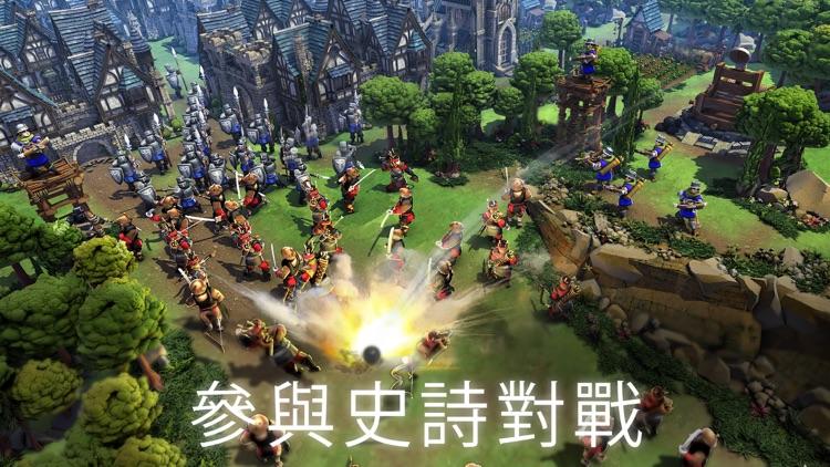 文明爭戰 screenshot-2