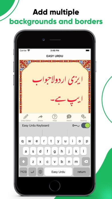Easy Urdu - Keyboard & Editorのおすすめ画像4