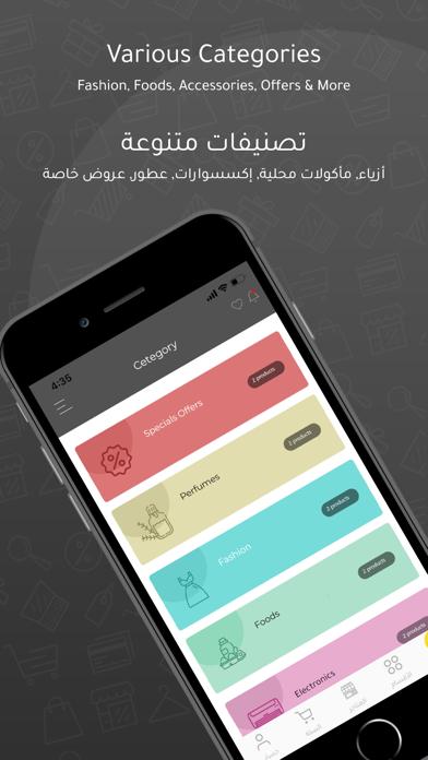 Sanaat Darnaلقطة شاشة2