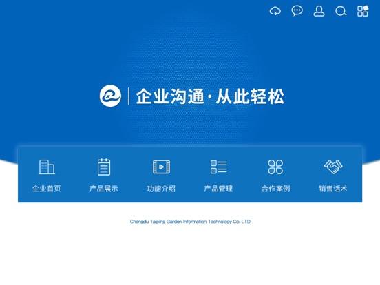 离线图册 screenshot 7