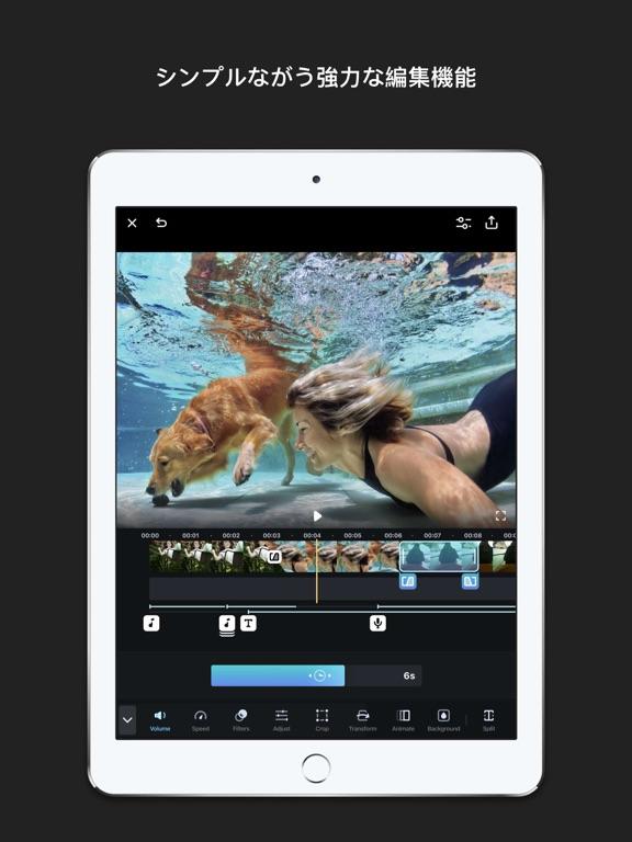 https://is2-ssl.mzstatic.com/image/thumb/PurpleSource124/v4/8c/86/fa/8c86fa93-b13d-ab87-380c-6a1e3fb67439/b55fc8ef-adc9-4ada-936f-85e0f7f3ff53_ja__screenshots__iOS-iPad-Pro__01.jpg/576x768bb.jpg