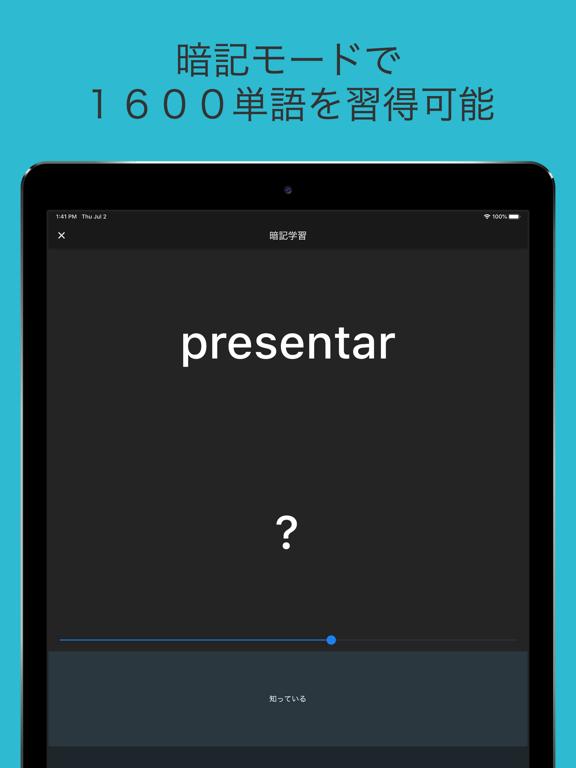 https://is2-ssl.mzstatic.com/image/thumb/PurpleSource124/v4/8d/b8/43/8db843f5-cb56-281f-c8c3-80c9d32d44bd/a87b0f0c-7a70-40a0-aff0-bbec9aa85d92_Apple_iPad_Pro_12_9-inch_2048x2732_Screenshot2.png/576x768bb.png