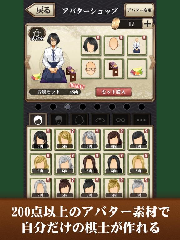 将棋アプリ 百鍛将棋のおすすめ画像5