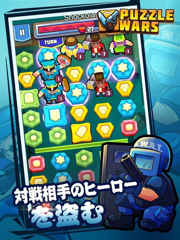 Puzzle Wars:  Match-3 Battlesのおすすめ画像2