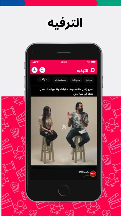 messages.download موجز Mowjaz: أخبار رياضة ترفيه software