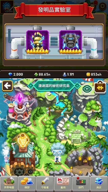 電玩世界守衛者 Vol.2 screenshot-7