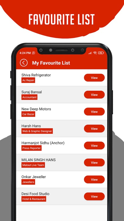 Malout Directory screenshot-5