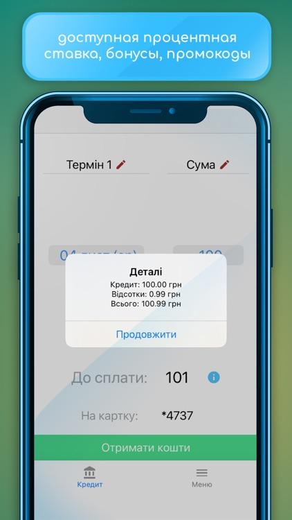 Smartiway screenshot-6