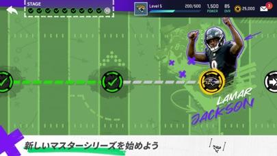 Madden NFL 21 Mobile Footballのおすすめ画像6