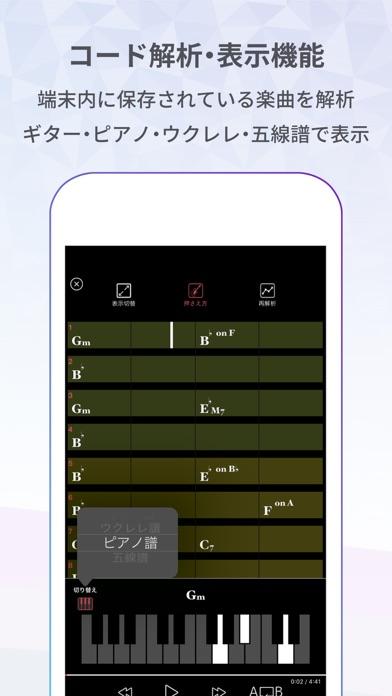 playo(プレイオー)楽譜MIDI Viewerのおすすめ画像2
