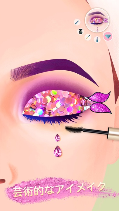 Eye Art: 完璧なメイクアップアーティストのおすすめ画像2