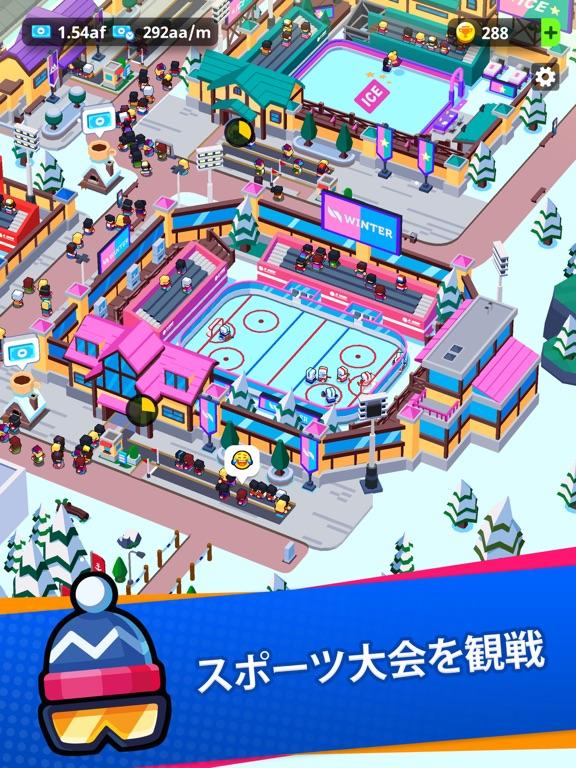 らくらくスポーツ王国:タイクーンゲームのおすすめ画像3