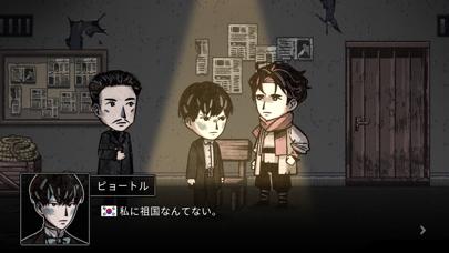 ペチカ-ビジュアルノベルストーリーアドベンチャー ゲーム紹介画像7