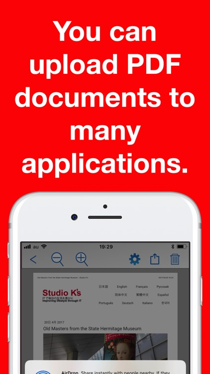 PDF Maker & Reader Pro screenshot-5