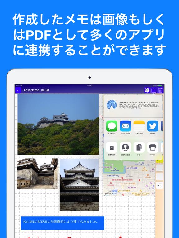 https://is2-ssl.mzstatic.com/image/thumb/PurpleSource124/v4/a0/ff/ec/a0ffecfd-83a9-f1a1-1c01-084cb6fe8200/6c80f8e3-f3d4-486c-b38c-886cb0277a37_Apple_iPad_Pro_12_9-inch_2048x2732_Screenshot3.png/576x768bb.png