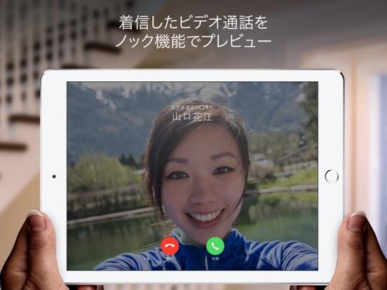 Google Duoのおすすめ画像3