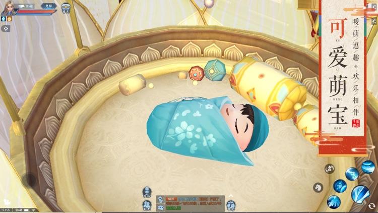 新诛仙 screenshot-1