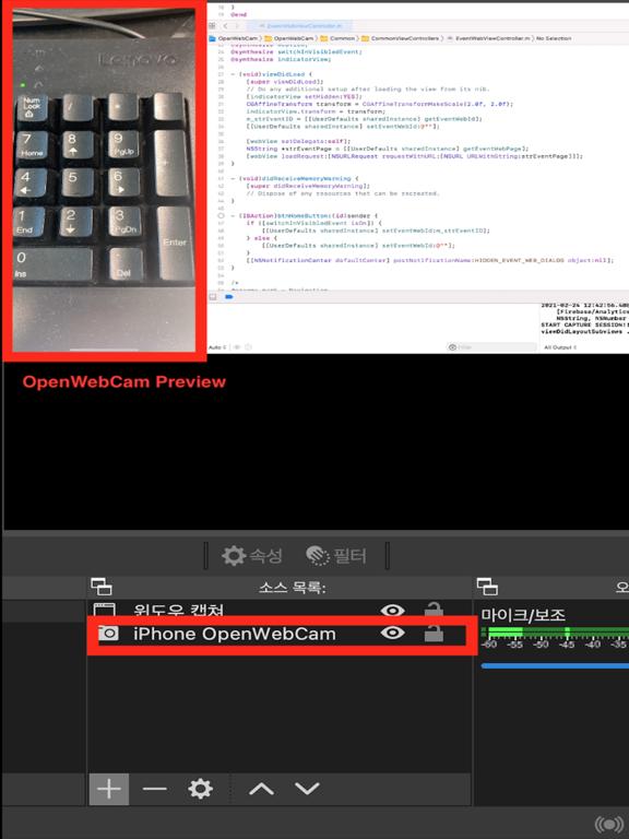 Open Web Cam screenshot 17