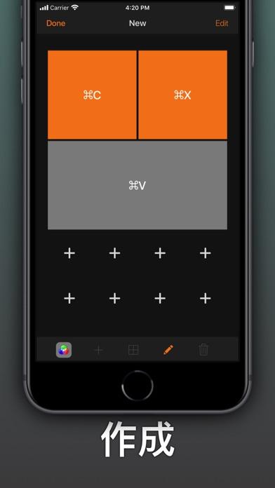 Remote Numeric Keypadのおすすめ画像3