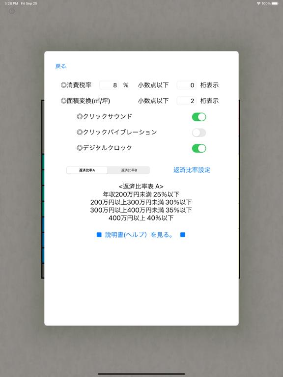 https://is2-ssl.mzstatic.com/image/thumb/PurpleSource124/v4/a6/f7/1d/a6f71d03-e14c-247f-f5cc-d7342916f320/097d91b3-df4d-4058-bb47-3f5ac1a05f60_Simulator_Screen_Shot_-_iPad_Pro__U002812.9-inch_U0029__U00284th_generation_U0029_-_2020-09-25_at_15.28.41.png/576x768bb.png
