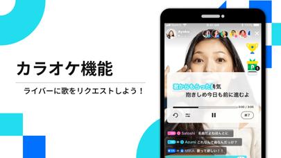 Pococha(ポコチャ) ライブ配信 アプリ ScreenShot6