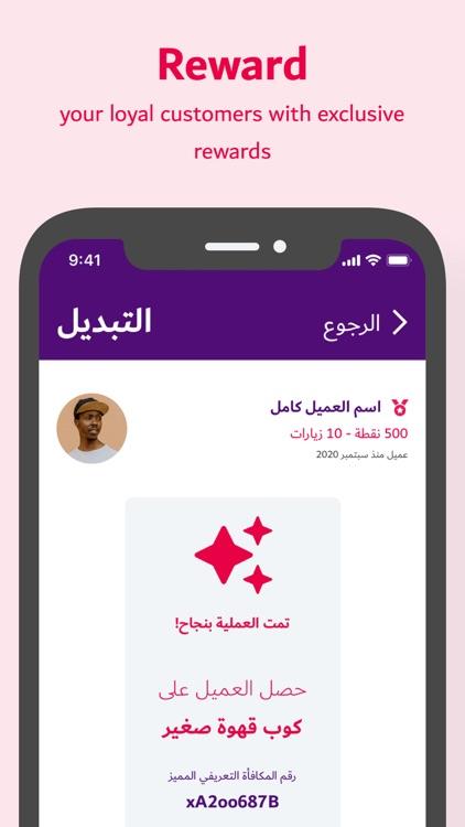 Boonus Cashier Lite screenshot-3