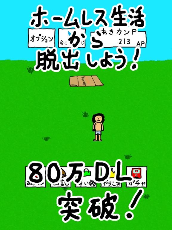 笑う聖者の行進 人気の育成シミュレーション放置ゲームのおすすめ画像1