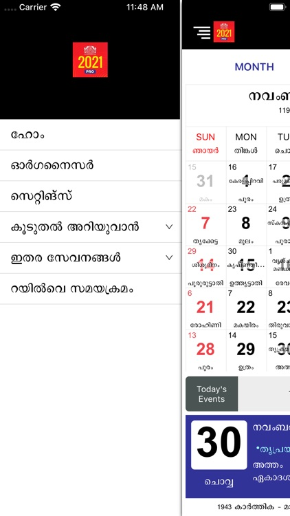 Malayala Manorama Calendar2021 screenshot-3