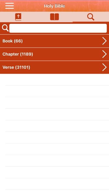 Korean Holy Bible - 한국어 성경 screenshot-4