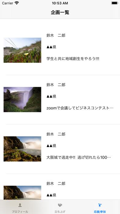 Schemer screenshot 2