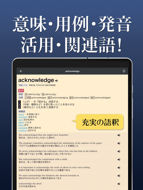 https://is2-ssl.mzstatic.com/image/thumb/PurpleSource124/v4/ac/88/0f/ac880fb8-8786-fdb2-7c73-50e178cb83f3/ee913a71-21e2-400e-a2be-d13db7b383f3_2_iPadPro.png/576x768bb.png
