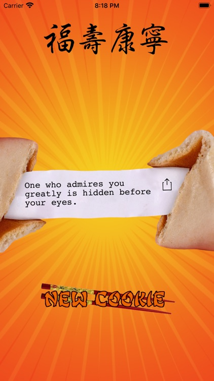 A Lucky Fortune Cookie