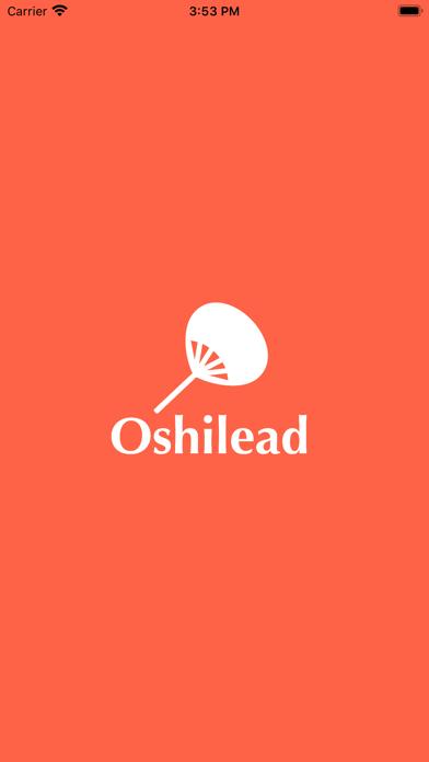 Oshilead紹介画像1