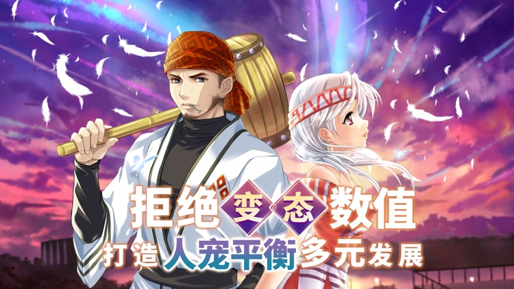 飘流幻境-15年经典激萌回合制手游 screenshot-6
