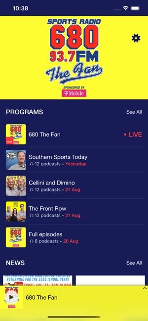 680 The Fan on the App Store
